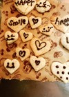 Cookie 初心者