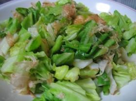 サラダをおいしく食べるお酢でお浸し