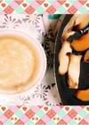 胡麻味噌味のヨーグルトディップ♪野菜に♪
