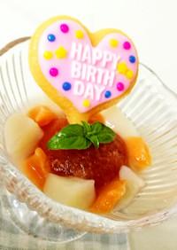 猫缶で作る猫用アイス☆猫ケーキ☆誕生日♪