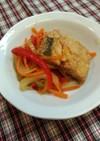 魚とたっぷり野菜の簡単マリネ