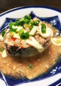 鯖水煮缶、個人的一番美味しく簡単なレシピ