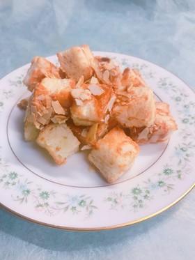 簡単!残った食パンで!キャラメルラスク☆
