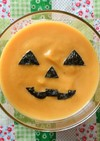 ハロウィン♡海苔でお絵かきかぼちゃスープ