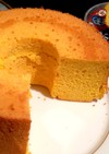 *野菜スイーツ!かぼちゃシフォンケーキ*