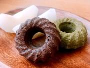 プロテイン豆腐焼きドーナツの写真