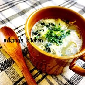 冬瓜☆お豆腐☆わかめのトロトロかきたま汁