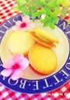 バニララングドシャ☆抹茶クリーム