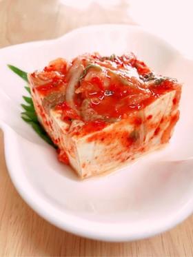 *キムチ浸け豆腐*