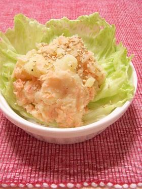 衝撃の☆鮭フレークでポテトサラダ