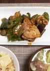 ピリ辛☆豚肉とナスピーマンの味噌炒め
