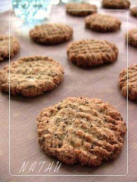 ノンオイル・おからクッキー