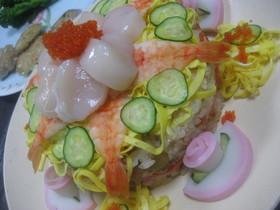 慶喜(ケーキ)のちらし寿司