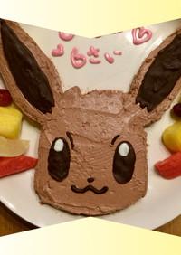 超簡単! イーブイ ケーキ 誕生日