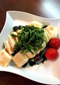 ヘルシー☆豆腐&海藻サラダ