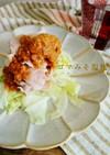 豚しゃぶとキャベツのゴマ味噌塩麹かけ