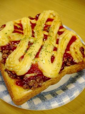 イタリア~ンな納豆トースト☆