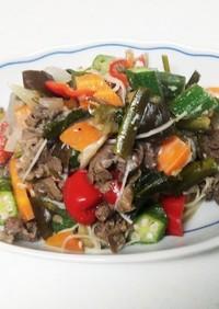 夏野菜と牛肉でそうめんチャンプルー