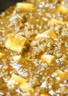 花椒と焦がし唐辛子の本格麻婆豆腐