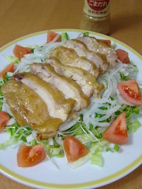 チキン☆サラダ~ごまだれ煮~