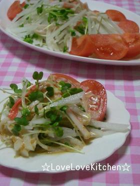 金ごま☆大根とかいわれシンプルサラダ