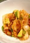 簡単◎キムチとアボガドの春雨サラダ
