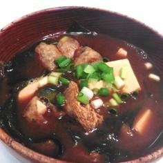 豆腐とわかめと油揚げの味噌汁