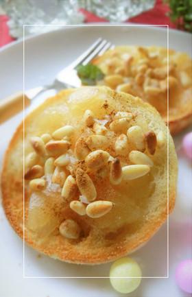 りんごジャム×松の実の甘塩トースト
