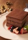 かんたんスライス生チョコレートケーキ