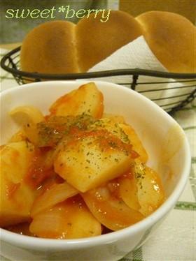 じゃがいもと玉ねぎのトマト煮