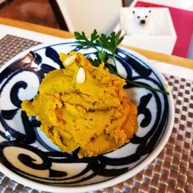 ピスタチオ、松の実のマッシュかぼちゃ