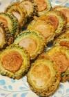 ゴーヤと魚肉ソーセージのピカタ