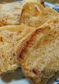 サチャインチ・ベーコンチーズパン