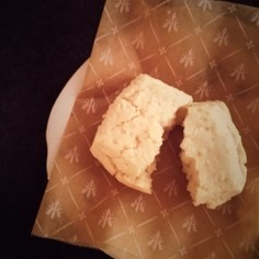 米粉と豆腐のさくほろスコーン3倍ver.