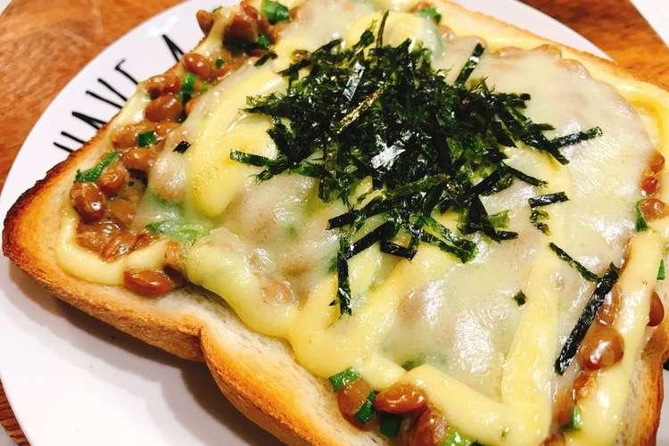 納豆トースト 簡単 朝ごはん パン レシピ 作り方 By Htkkのmama クックパッド