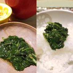 ご飯のお供のモロヘイヤ☆