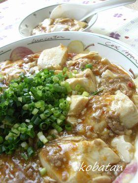 フルフル♪絹豆腐でマーボー