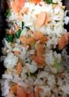 焼鮭と三つ葉の混ぜごはん