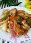 ♥鶏肉とたっぷり野菜の黒酢炒め♥