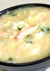 市販のチャーハンの素からの中華粥