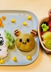 卵・大豆・乳・小麦不使用 1歳誕生日お膳
