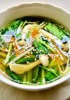 とろ〜り♡キノコとセロリの和風生姜スープ