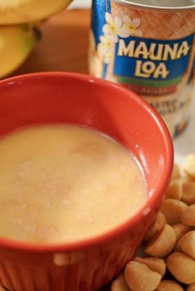 ほんのり甘い。マカデミアナッツソース