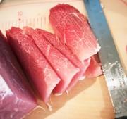 海外組へ 肉屋直伝!自分で薄切り肉の写真