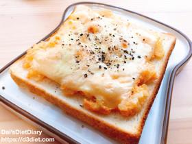 チーズタラモトースト