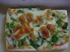 豆腐の味噌マヨチーズ焼き