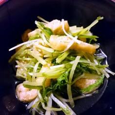 【ちょいと一品】水菜と油揚げの煮びたし