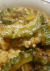 和風カレー(鶏肉、焼きゴーヤ入り)