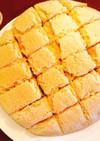 蒸し器で作る☆懐かし蒸しパン☆