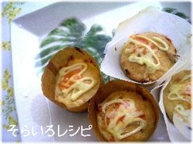 スイチリマヨツナチーズ☆マフィン